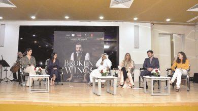 'Broken Wings' to mark Doha debut in November