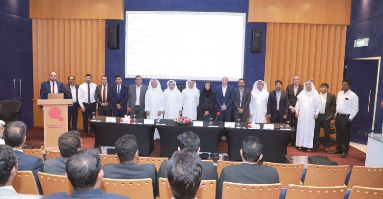 Ooredoo announces partnership with Gulf Exchange