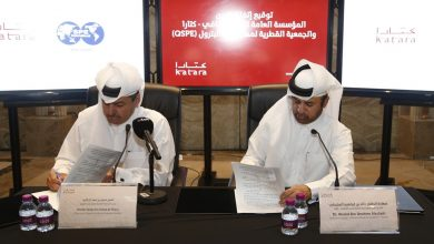 Photo of Katara signs MoC with Qatar Society of Petroleum Engineers