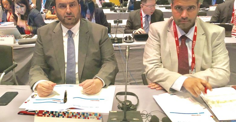 Qatar takes part in ISO General Assembly
