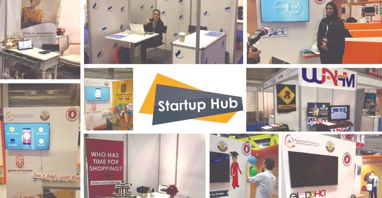 Qitcom 2019 seeks startup exhibitors