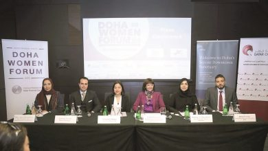 Doha Women Forum 2019 to shed light on gender balance