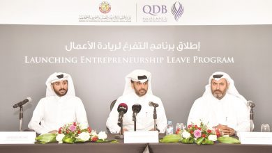 QDB launches 'Entrepreneurship leave programme'