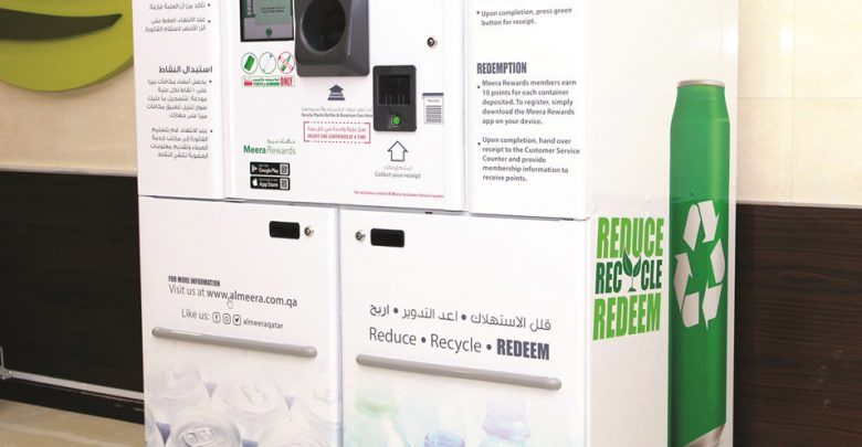 Al Meera launches recycling initiative in Doha