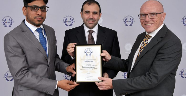 Ashghal project wins Gold Award for second time