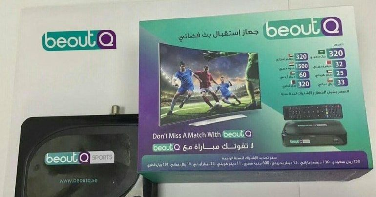 Global football bodies urge satellite providers to end access to beoutQ