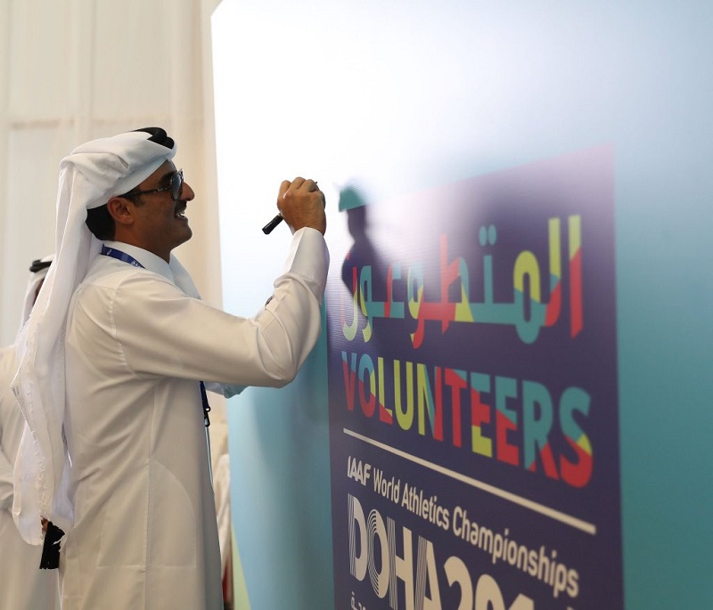 Amir tours facilities of IAAF World Athletics Championships Doha 2019