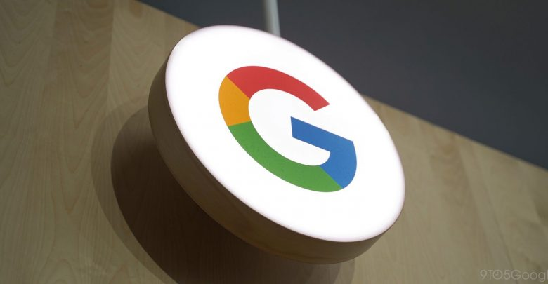 US begins an investigation into Google's advertising practices
