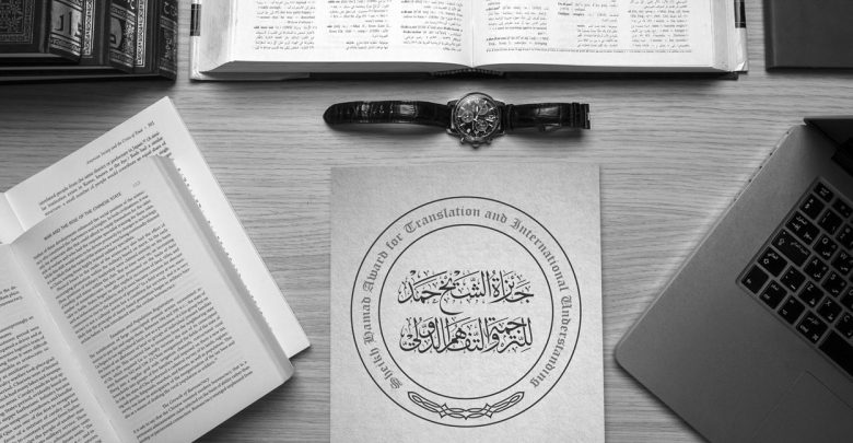 234 participants to compete in Sheikh Hamad Award for Translation and International Understanding 2019