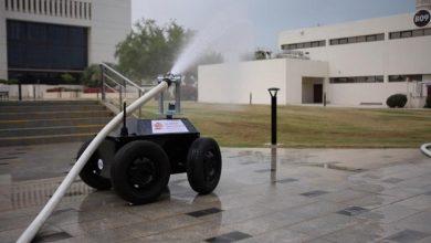 Qatar University female engineers invent firefighting robot