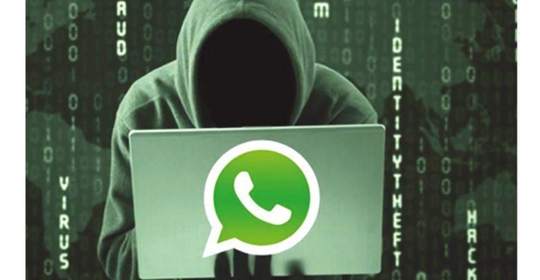 A WhatsApp vulnerability that allows stealing files has been closed