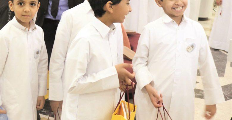 Qatar Post celebrates World Post Day