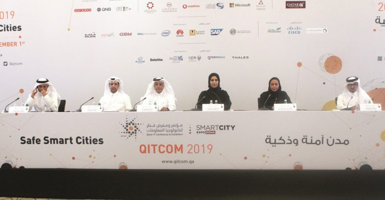 QITCOM 2019 expected to receive over 30,000 visitors