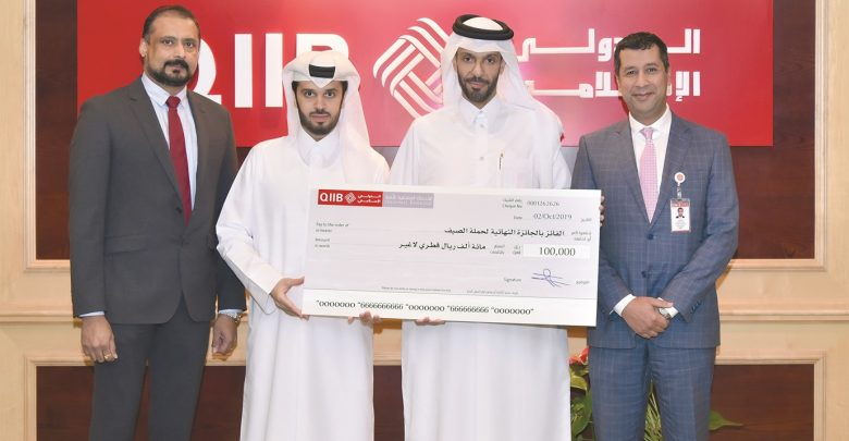 QIIB announces final prize winner of Summer Campaign
