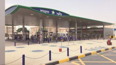 Woqod opens Al Thumama-3 Petrol Station