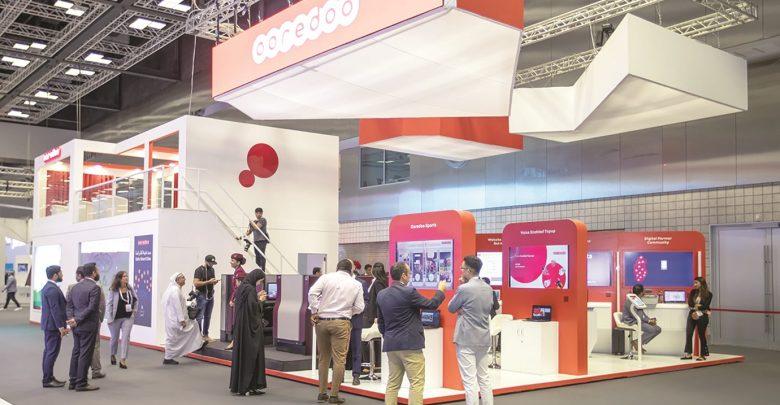 Ooredoo announces blockchain platform