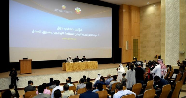 Qatar announces new measures on work and residence permits: Full details