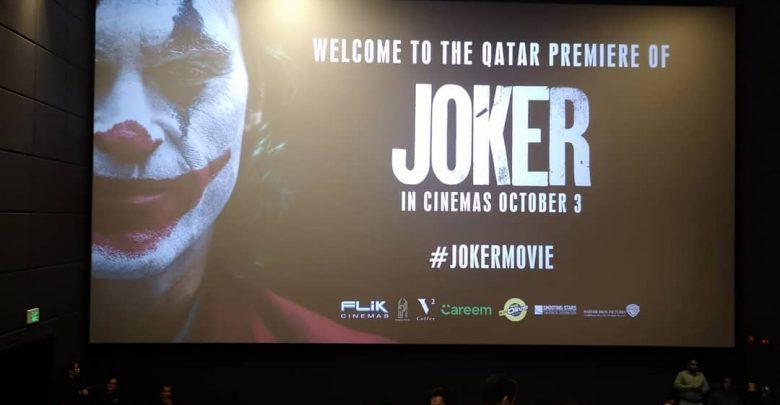 Watch JOKER in Cinemas OCTOBER 3