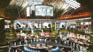 Photo of Mall of Qatar – قطر مول