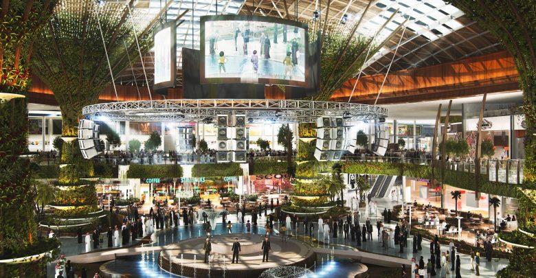 Mall of Qatar - قطر مول