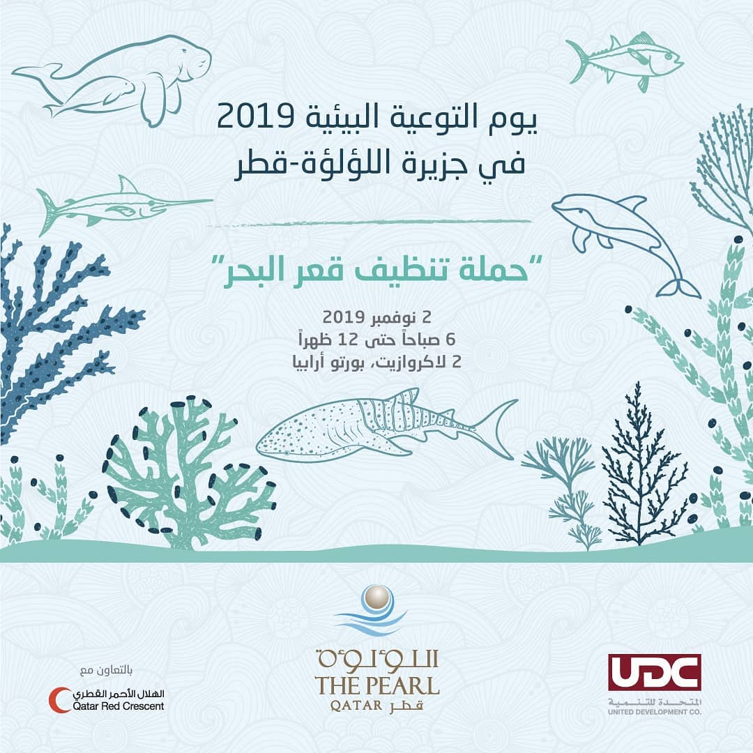 UDC launches The Pearl-Qatar's Seabed Clean-up campaign
