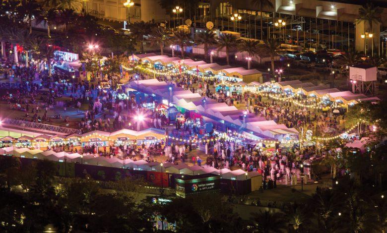 Qatar Food Fest 2019