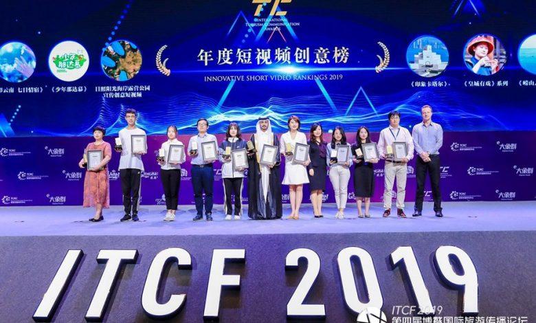 Movie on tourism in Qatar wins Best Short Film Award in Beijing