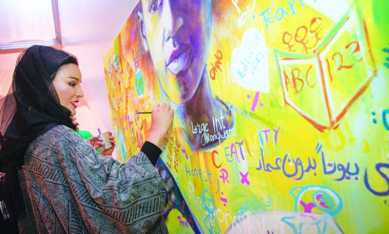 Sheikha Moza launches new EAA strategy