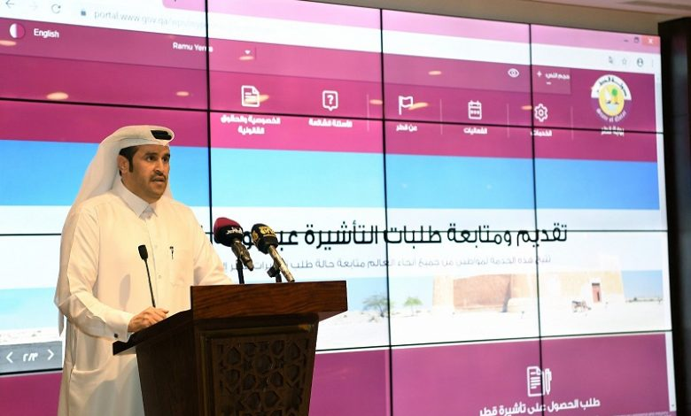 MoI launches e-visa for tournaments and cultural events