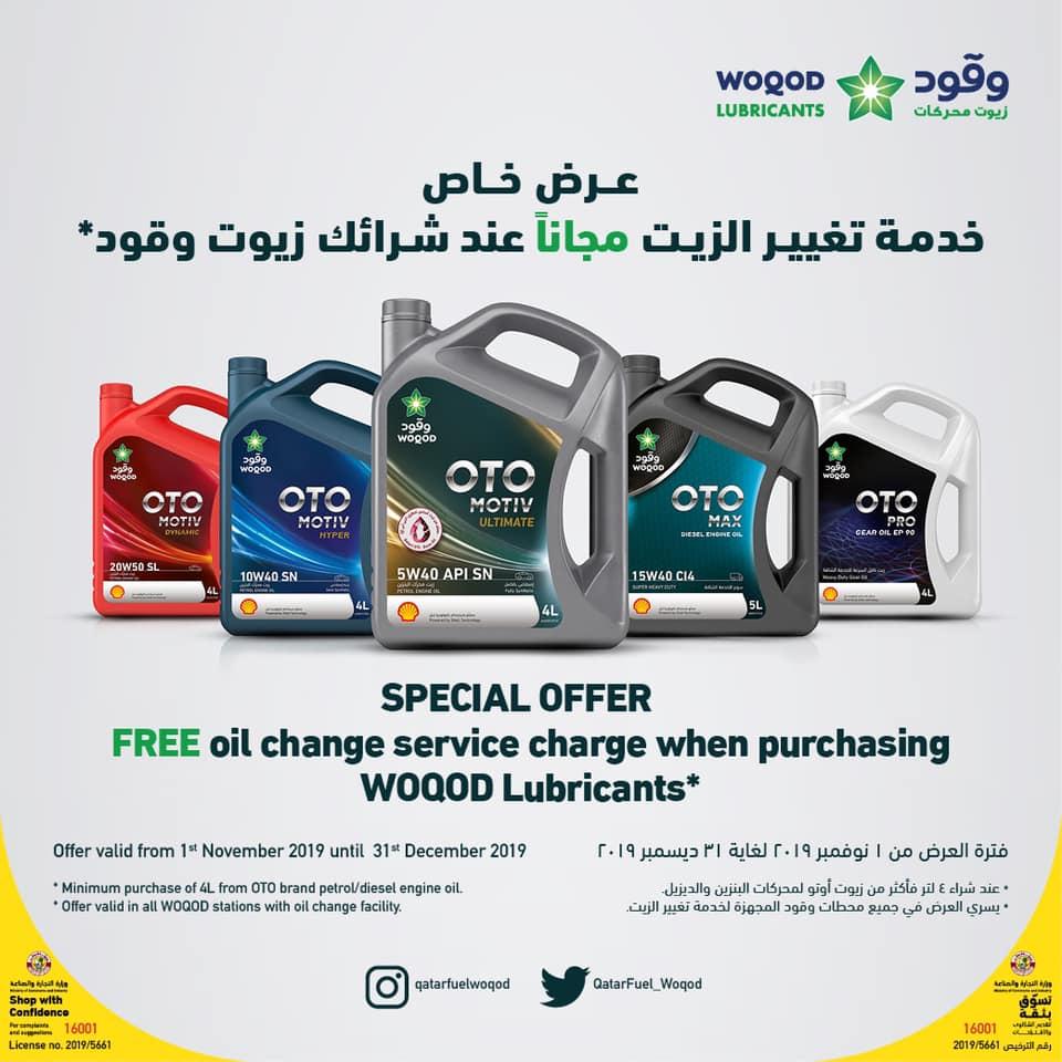 Woqod launches new range of premium lubricants