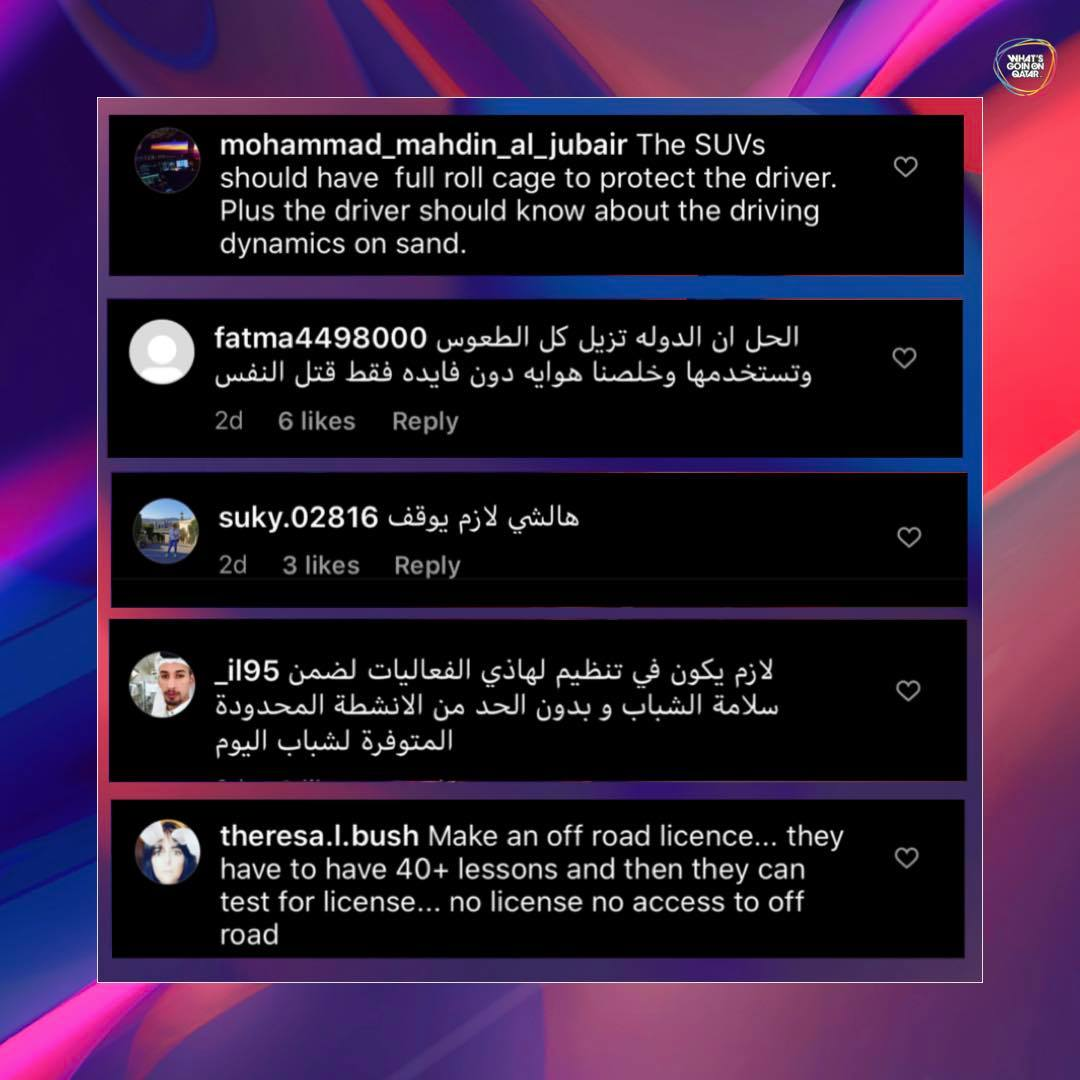 Comments on sand dunes incident