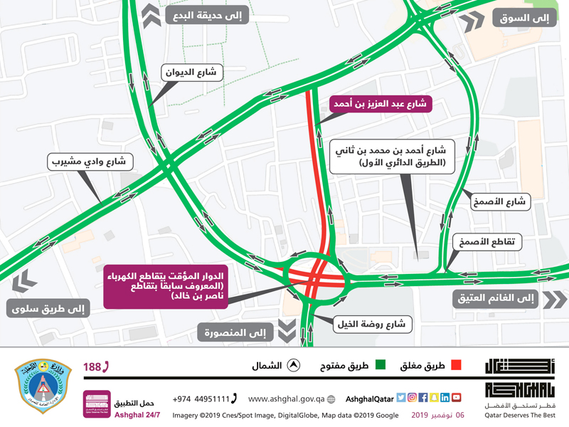 Partial closure on One Direction of Abdul Aziz bin Ahmed Street