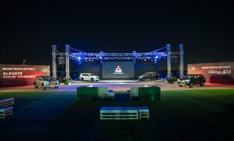 The New Mitsubishi Montero Sport Sport Launch in Qatar