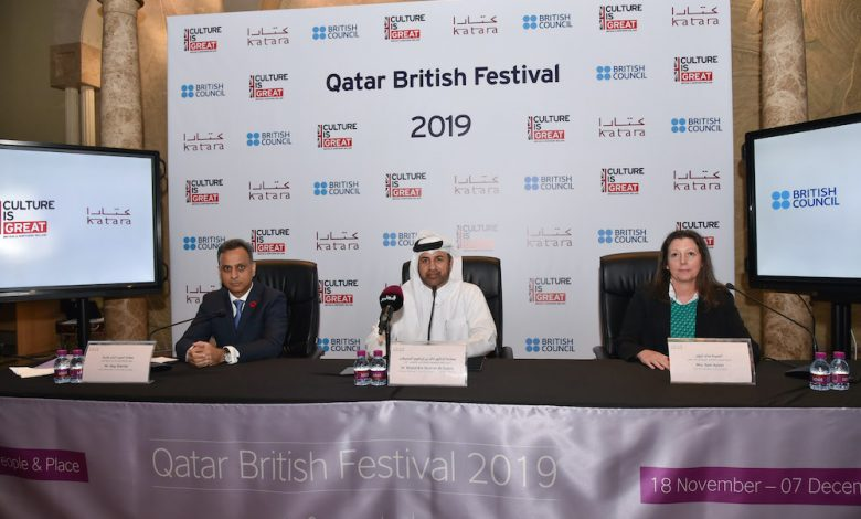 The British Council and the British Embassy launch sixth British Festival in Qatar