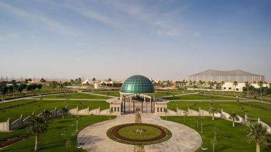 Photo of Al Khor family park closed for repair