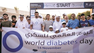 Photo of Sheikh Joaan joins thousands in annual diabetes walkathon