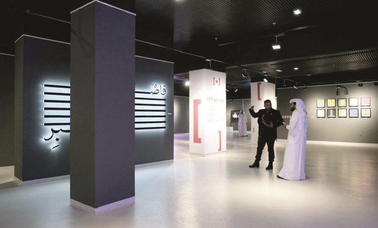 Ajyal fest presents storytelling exhibition 'ARC'
