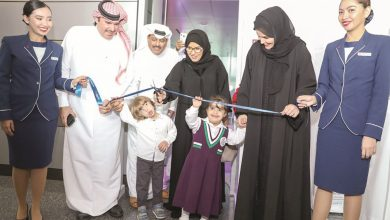 Photo of HIA opens 'Shafallah Center Lounge' for passengers with special needs