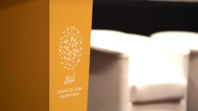 Photo of Ajyal to present 8 Indian short films