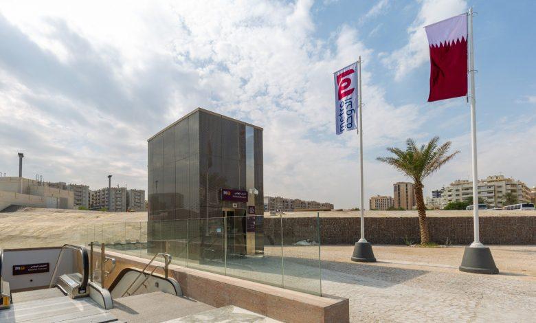 Doha Metro Gold Line is now open!