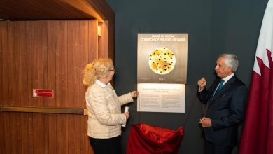 Photo of Inauguration of a hall at the UN Palace in Geneva with support of Qatar