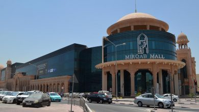 Photo of Exclusively available at Mirqab Mall…