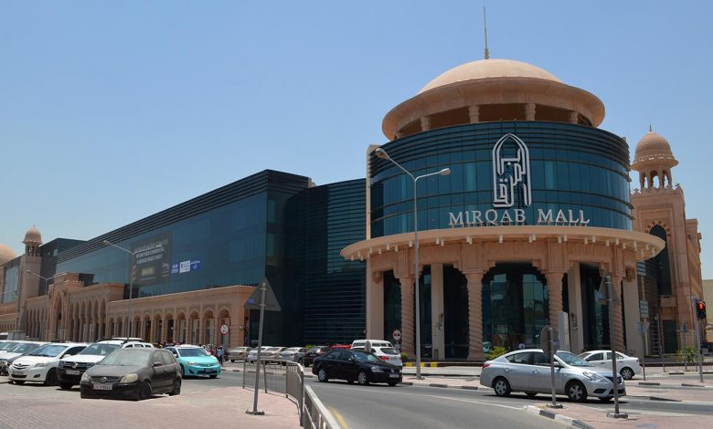 Exclusively available at Mirqab Mall...