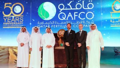 Photo of QAFCO celebrates its 50th anniversary