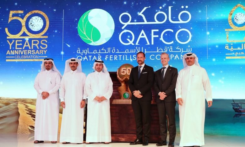 QAFCO celebrates its 50th anniversary