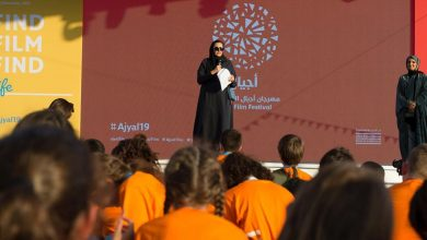 Photo of Ajyal Film fest hosts 450 jurors from 45 countries