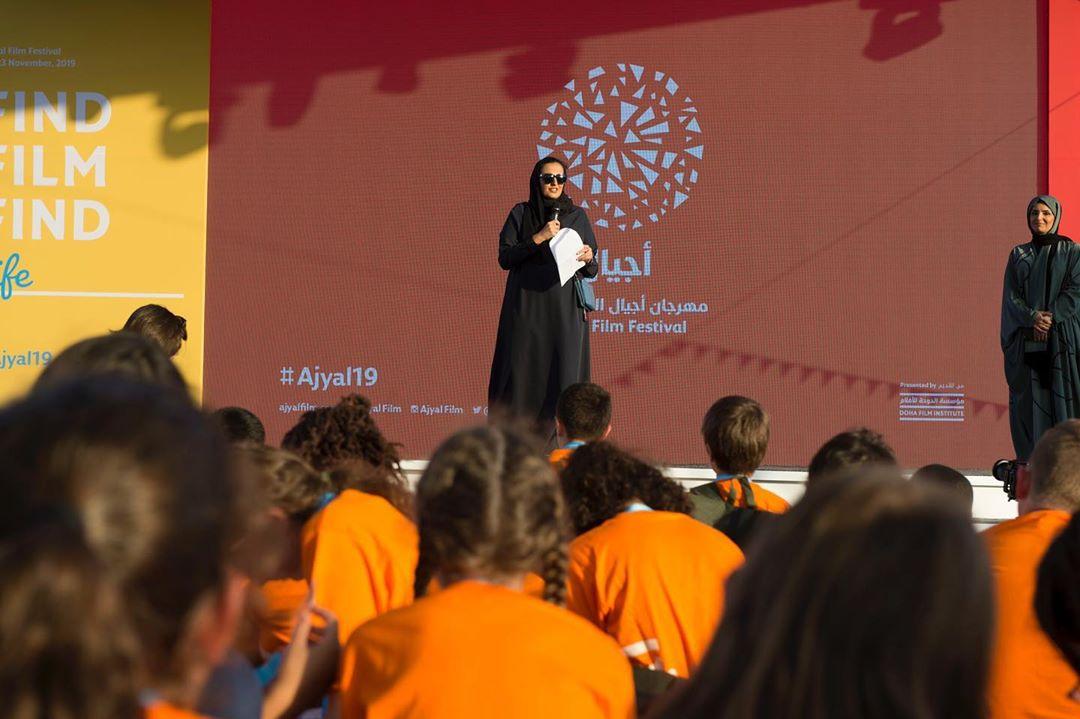 Sheikha Al-Mayassa at Ajyal Film Festival