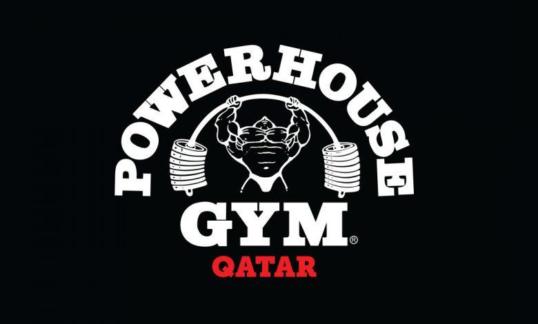 Powerhouse gym in Tawar mall