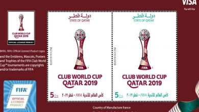 Photo of Qatar Post issues 2019 FIFA Club World Cup stamps