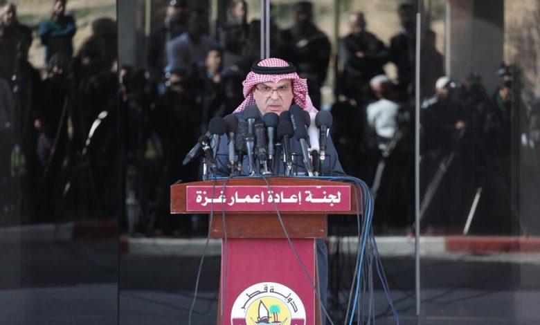 Qatar announces extending financial grant to Gaza till March